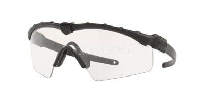 Oakley Si ballistic m frame 3.0 OO 9146 (914652)