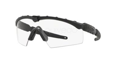 Oakley Ballistic m frame 2.0 OO 9213 (11-197)