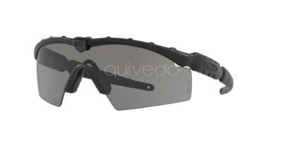 Oakley Ballistic m frame 2.0 OO 9213 (921303)