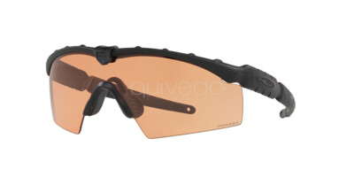 Oakley Si ballistic m frame 2.0 OO 9213 (921307)