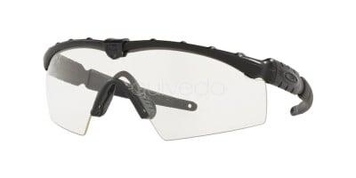 Oakley Ballistic m frame 2.0 OO 9213 (921310)