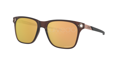 Oakley Apparition OO 9451 (945104)