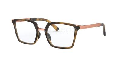 Oakley Sideswept rx OX 8160 (816002)