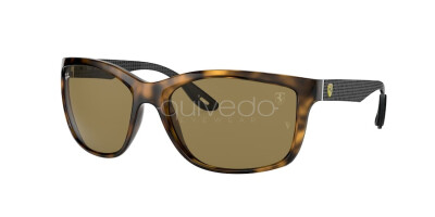Ray-Ban RB 8356M (F64673)