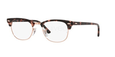 Ray-Ban Clubmaster RX 5154 (8118)
