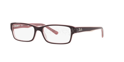 Ray-Ban RX 5169 (8120) - RB 5169 8120