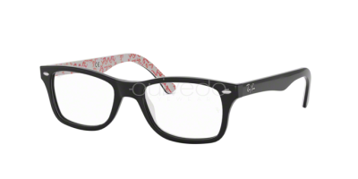 Ray-Ban RX 5228 (5014) - RB 5228 5014