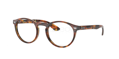 Ray-Ban RX 5283 (5675) - RB 5283 5675