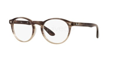 Ray-Ban RX 5283 (8107) - RB 5283 8107