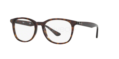 Ray-Ban RX 5356 (2012) - RB 5356 2012