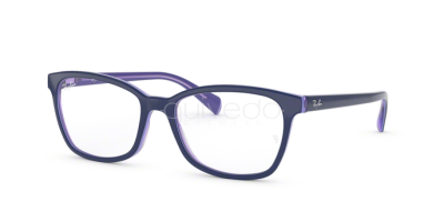 Ray-Ban RX 5362 (5776) - RB 5362 5776