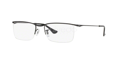 Ray-Ban RX 6370 (2509) - RB 6370 2509