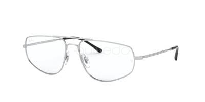 Ray-Ban RX 6455 (2501) - RB 6455 2501