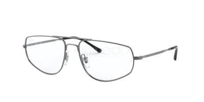 Ray-Ban RX 6455 (2502) - RB 6455 2502
