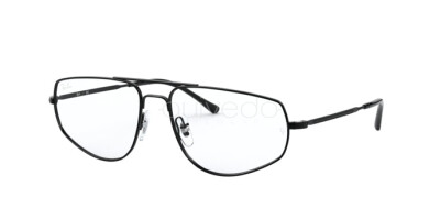Ray-Ban RX 6455 (2509) - RB 6455 2509