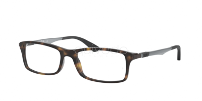Ray-Ban RX 7017 (5200) - RB 7017 5200