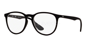 Ray-Ban RX 7046 (5364) - RB 7046 5364