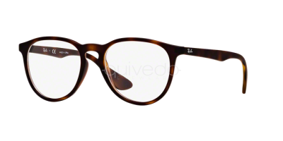 Ray-Ban RX 7046 (5365) - RB 7046 5365