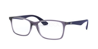 Ray-Ban RX 7047 (5995) - RB 7047 5995