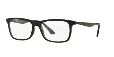 Ray-Ban RX 7062 (2077) - RB 7062 2077