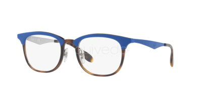 Ray-Ban RX 7112 (5729) - RB 7112 5729