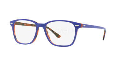 Ray-Ban RX 7119 (5716) - RB 7119 5716