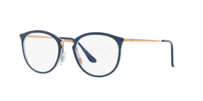 Ray-Ban RX 7140 (5853) - RB 7140 5853