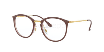 Ray-Ban RX 7140 (5971) - RB 7140 5971