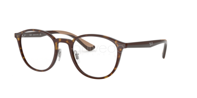 Ray-Ban RX 7156 (2012) - RB 7156 2012