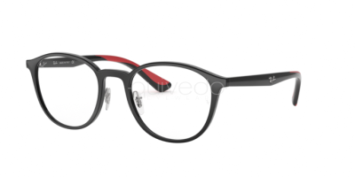 Ray-Ban RX 7156 (5795) - RB 7156 5795