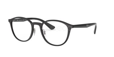 Ray-Ban RX 7156 (5841) - RB 7156 5841