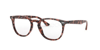Ray-Ban RX 7159 (8064) - RB 7159 8064