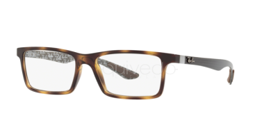 Ray-Ban RX 8901 (5846) - RB 8901 5846