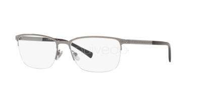 Versace VE 1263 (1001)