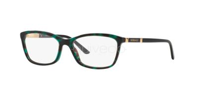 Versace VE 3186 (5076)