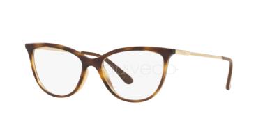 Vogue VO 5239 (W656)